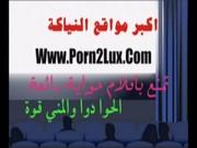 wife arabic porno porn1lux