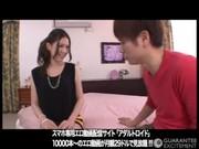 japanese wife forced sex hardcore fucking bukkake
