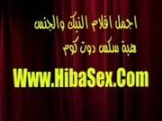 arabe sexy anal wench wife porno egypte