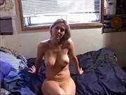 sexy hot milf gangbanged on homemade episode